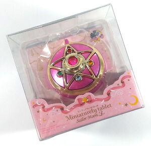Sailor Moon - Miniaturely Tablet Part 3 Keychain Toy - R Crystal Star Locket