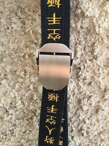 Satin Master Karate-Do street belt  - Billman Equipment
