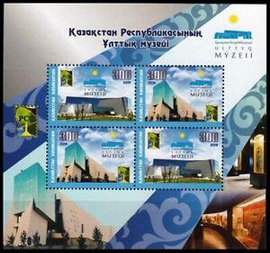 KAZAKHSTAN 2019-23 RCC Space: Museums. Joint Issue. Souvenir sheet, MNH