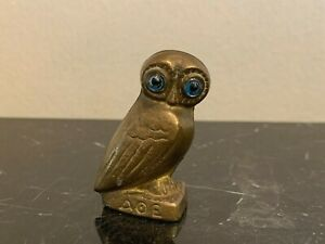 Solid Brass Greek Owl of Athena Figurine with Glass Eyes Sculpture