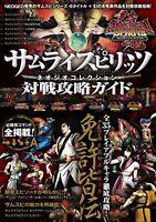 """NEW' SAMURAI SPIRITS NEOGEO COLLECTION Guide Book   JAPAN Game SHODOWN"