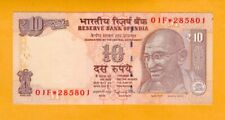 India Replacement Banknote Gandhi UNC 10 Rupees P-102* 2014