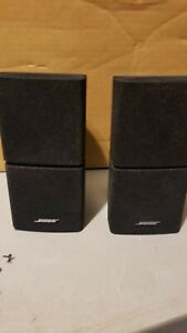 Lot Of 2 BOSE Double Cube Speakers Acoustimass Lifestyle Surround (One Pair)