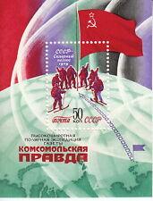 Stamp Russia USSR SC 4805 Sheet 1979 Soviet Pravda North Pole Expedition MNH