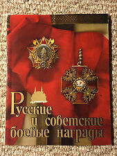 Russian and Soviet Military Awards 1990 Lenin State History Museum EXCELLENT