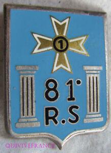 IN10373 - INSIGNE 81° Régiment de Soutien, dos lisse, marquage central