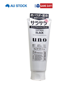 Japan Shiseido UNO Mens Whip Wash Black Facial Cleanser 130g- FREE AUST SHIPPING