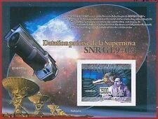 FRENCH GUINEA - ERROR, 2008 IMPERF SHEET: SPACE, Satellites, Telecomunication