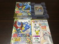 Pocket Monster Stadium Gold Silver Crystal N64 with BOX and Manual JAPAN 075