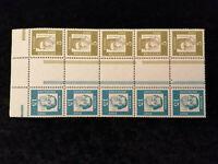 Bund BRD ab 1961 -MiNr. 347 + 351 Bedeutende Deutsche, Bogen Stück ,5 + 15 (Pf)