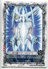 """D.Gray-man Gaming card Speciale N.10019-R dell'espansione """"CROWN CLOWN"""""""