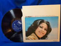 Ouyang Fei Fei LP Toshiba TP-8145 Gatefold Obi Japan Japanese Pressing 1971