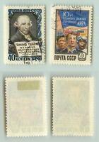 Russia USSR 1959 SC 21945 2199 Z 2221 2230 used . e3180