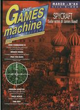 tgm 84the GAMES MACHINE spycraft,wing commander4broken sword,pandora directive