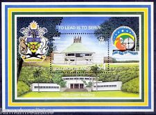 Solomon Island 1998 MNH MS, High Court Building, Coats of Arms (J1n)