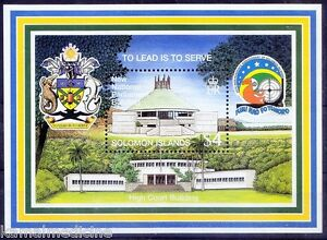 Solomon Island 1998 MNH MS, High Court Building, Coats of Arms