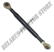 Belarus tractor rod central rear hitch 400//420AS/420AN/425/T42LB