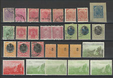 Serbia - Lot of Various Issues - Mint & Used - 1898-1915