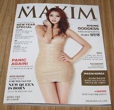 MAXIM KOREA ISSUE MAGAZINE 2014 JAN JANUARY NEW