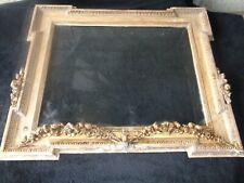 cadre ancien de style Louis XVI bois sculpté et doré et plâtre