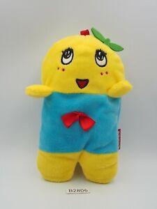 "Funassyi B2806 Zipper Bag Pouch Purse Plush Stuffed 7"" Toy Doll Japan"