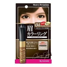 [ISEHAN KISS ME] Heavy Rotation Coloring Eyebrow Mascara (04 Natural Brown) NEW