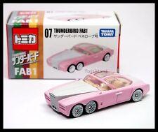 TOMICA THUNDERBIRDS 07 FAB1 THUNDERBIRD FAB1 TOMY DIECAST CAR