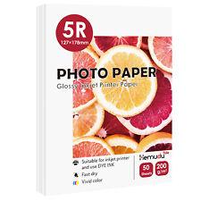 Premium Glossy 7x5 200g Inkjet Printer Photo Paper Canon HP Epson 5x7 50 Sheets