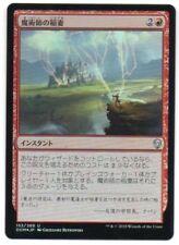 MTG Japanese Foil Wizard's Lightning Dominaria NM