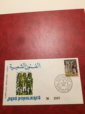 Morocco Stamps 1981 FDC National Folklore Festival, Arts