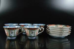 L1266: Japanese Arita-ware Gold paint Flower Chicken COFFEE CUP & SAUCER 5pcs