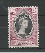 SELANGOR 1953 CORONATION SG,115 U/M N/H LOT 2262A