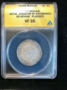 Nepal 1709 Moha plugged , Kingdom of Katmandu   ANACS  VF 35 Silver Coin
