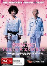 Tokyo Zombie (DVD, 2009) Asian Horror Comedy Zombie Film