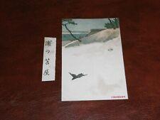 ORIGINAL JAPANESE ART NOUVEAU POSTCARD - LANDSCAPE WITH BIRD, KOKKEI SHINBUN.