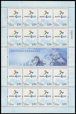 CHINA  2015 T10 Full S/S 特10 Beijing Bid 2022 Winter Olympic Stamps