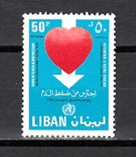 LEBANON- LIBAN MNH SC# C788 DOWN WITH HIGH BLOOD PRESSURE