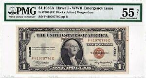 $1 1935 A Hawaii Silver Certificate Emergency War MEGA RARE F-C FC Block! AU