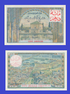 Marocco 100 Dirhams 1954 UNC - Reproduction