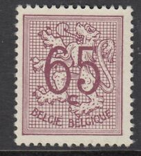 BELGIUM : 1951 Belgian Lion 65c brown-purple   SG 1346 MNH
