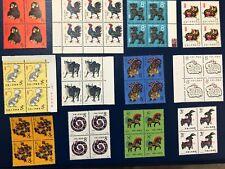 Genuine New PR China T Zodiac Block 4 (T46, T58, etc) Stamps CV8.8K