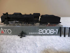 N Scale Kato D51 2006-1 JNR 2-8-2 Steam Locomotive Rd#D51837 Mokei Imports NEW!!