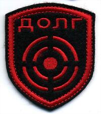 S.T.A.L.K.E.R. STALKER Factions DUTY 2 patch Clear Shadow Chernobyl Sky