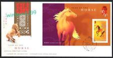 Hong Kong 2002 Zodiac Series Lunar New Year of the Horse SS FDC 香港十二生肖小型张首日封