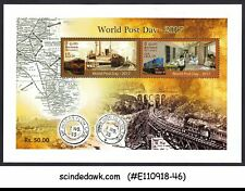 SRI LANKA - 2017 WORLD POST DAY - MINIATURE SHEET MNH