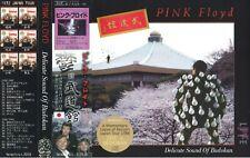 Pink Floyd / LIVE FROM BUDOKAN HALL, TOKYO 1988 / 2CD With OBI STRIP