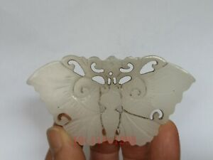 Collection China Natural Jade Manual Sculpture Butterfly Pendant Amulet