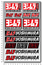 Yoshimura autocollant feuille de haute qualité 15 stickers HONDA SUZUKI GSXR plastifier!
