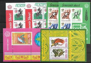 Indonesia @ Year 1982   Good Soevenir Sheets  Hi MNH     - Low Start @pce122-412