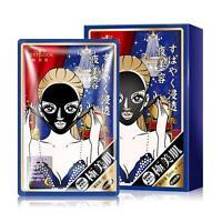 [SEXYLOOK] Brightening Duo Lifting Black Cotton Night Firming Facial Mask 5pcs